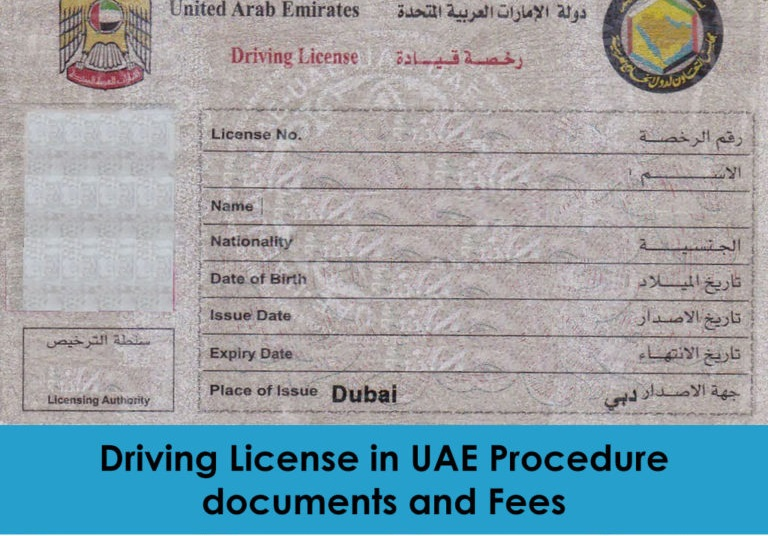 Driving License in UAE Procedure,documents and Fees Driving