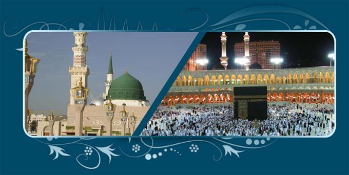 Umrah Banner: Hajj-umrah-services