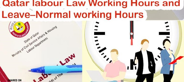 Pdf law qatar labour
