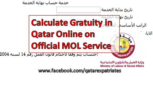 How to Calculate End of Service or Gratuity for Jobs in