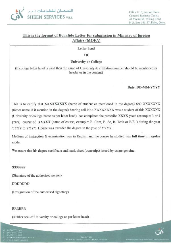 Bonafide Letter Format For Mofa Attestation Sheen Services