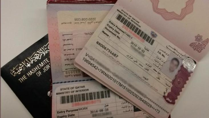 working-visa-qatar Visa Application Form Download on visa application letter, nomination form, visa documents folder, green card form, tax form, visa invitation form, visa ds-160 form sample, doctor physical examination form, insurance form, invitation letter form, job search form, passport renewal form, work permit form, travel itinerary form, visa passport,